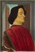 Джулиано де Медичи - Боттичелли, Сандро