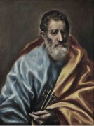 Апостол Петр - Греко, Эль