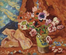 Цветы - Вальта, Луи
