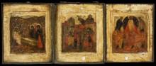 Триптих (XVII в)