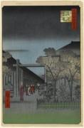 ch 183 - Хиросиге, Андро (Утагава)