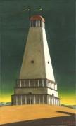 Башня молчания - Кирико, Джорджо де