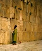 Стена плача - Жером, Жан-Леон