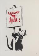 Добро пожаловать в ад - Бэнкси