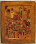 Апокалипсис, 16 век