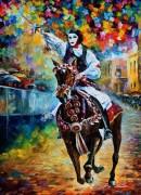 Всадник в маске - Афремов, Леонид (20 век)