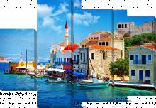 Греция. Порт