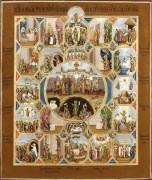Распятие с праздниками (начало XIX века)