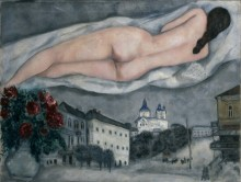 Обнаженная над Витебском - Шагал, Марк Захарович