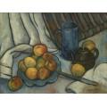 Яблоки, кувшин и чайник - Валадон, Сюзанна