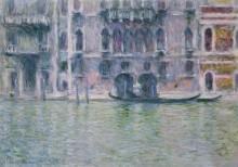 Палаццо Мула, Венеция - Моне, Клод