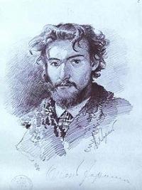 Васильев, Фёдор Александрович