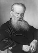 Бажов Павел Петрович