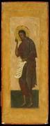 Деисусный чин. Св.Иоанн