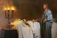 Воскрешение дочери Иаира, 1871 - Репин, Илья Ефимович