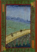 Мост под дождём, по работе Хирошиги  (The Bridge in the Rain (after Hiroshige), 1887 - Гог, Винсент ван