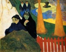 Старухи в Арле, 1888 - Гоген, Поль