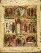 Новый Завет (начало XVII века)