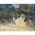 Вход в общественный сад в Арле (Entrance to the Public Garden in Arles), 1888 - Гог, Винсент ван