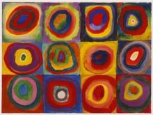 Квадраты с концентрическими кругами, 1913 - Кандинский, Василий Васильевич