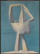 Обнаженная, стоящая у моря - Пикассо, Пабло