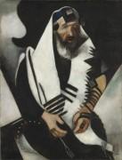 Молящийся еврей - Шагал, Марк Захарович