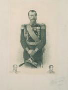 Портрет императора Николая II с дополнительными портретами императоров Александра I и Николая I - Рундальцов, Михаил Викторович