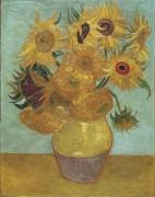 Подсолнухи (Sunflowers), 1889 - Гог, Винсент ван