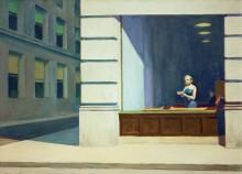 Офис в Нью-Йорке - Хоппер, Эдвард
