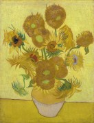 Натюрморт. Ваза с пятнадцатью подсолнухами (Still Life - Vase with  Fifteen Sunflowers), 1889 - Гог, Винсент ван