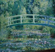 Японский мостик и кувшинки - Моне, Клод