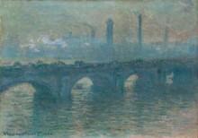 Мост Ватерлоо, пасмурная погода - Моне, Клод