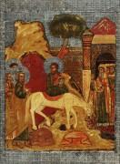 Вход Господень в Иерусалим (ок.1650)