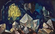 Сокровенное (Сокровище горы) - Рерих, Николай Константинович