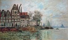 Пейзаж в Амстердаме - Моне, Клод