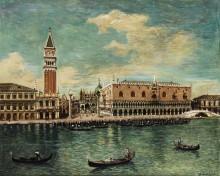 Венеция - Кирико, Джорджо де