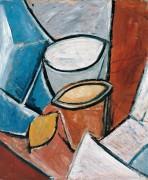 Посуда и лимон - Пикассо, Пабло