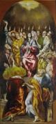 Сошествие Святого Духа (Пятидесятница) - Греко, Эль