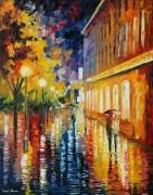 Дождливая дорога - Афремов, Леонид (20 век)