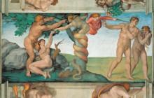 Грехопадение и Изгнание из рая - Микеланджело Буонарроти