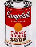 Консервированный суп Кэмпбелл (Conserve de soupe Campell's), 1962 - Уорхол, Энди