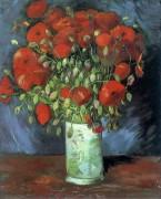 Ваза с красными маками (Vase with Red Poppies), 1886 - Гог, Винсент ван