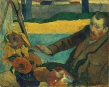 Ван Гог рисует подсолнухи - Гоген, Поль