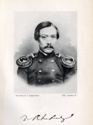 Шокан Уалиханов. 1860