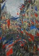 Улица Сен-Дени - Моне, Клод