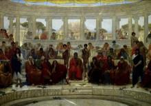 Аудиенция в Афинах -  Ричмонд, Уильям Блейк