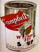 Большая банка супа Кэмпбелл с порванной этикеткой  (Grande boite de soupe Campbell's à l'étiquette déchirée), 1962 - Уорхол, Энди