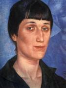 Анна Ахматова - Петров-Водкин, Кузьма