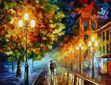 Атмосфера романтики - Афремов, Леонид