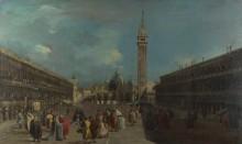 Венеция - площадь Сан-Марко (1) - Гварди, Франческо